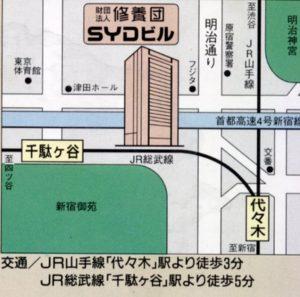 【SYDホール・サトル版】
